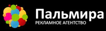 Отзывы о РПК Пальмира